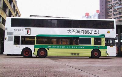 Bus-inABus.jpg