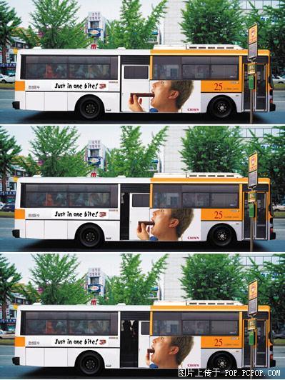 Bus-oneBite.jpg