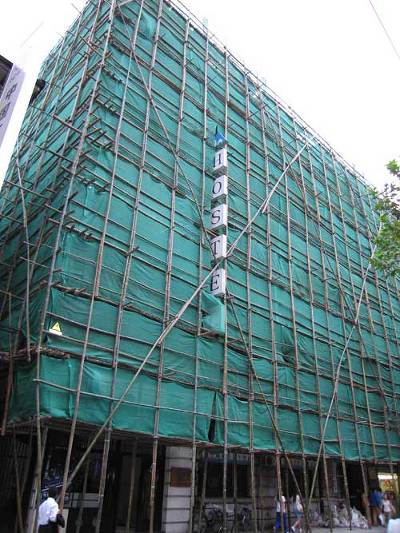 bamboo-scaffolding-in-china-796846.jpg