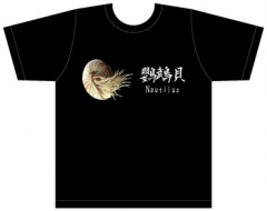 オウムガイTシャツ