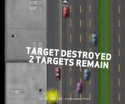 speedgame07.jpg